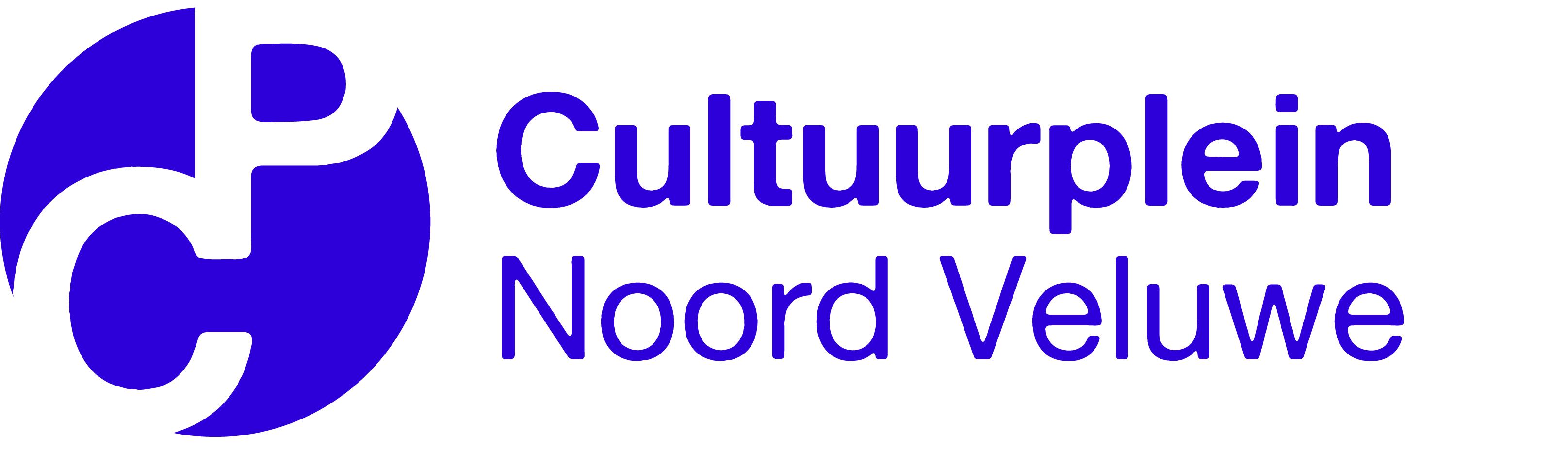 Logo Cultuurplein